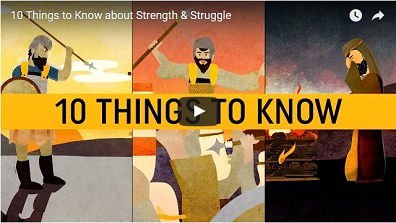 Video Preview - Strength & Struggle