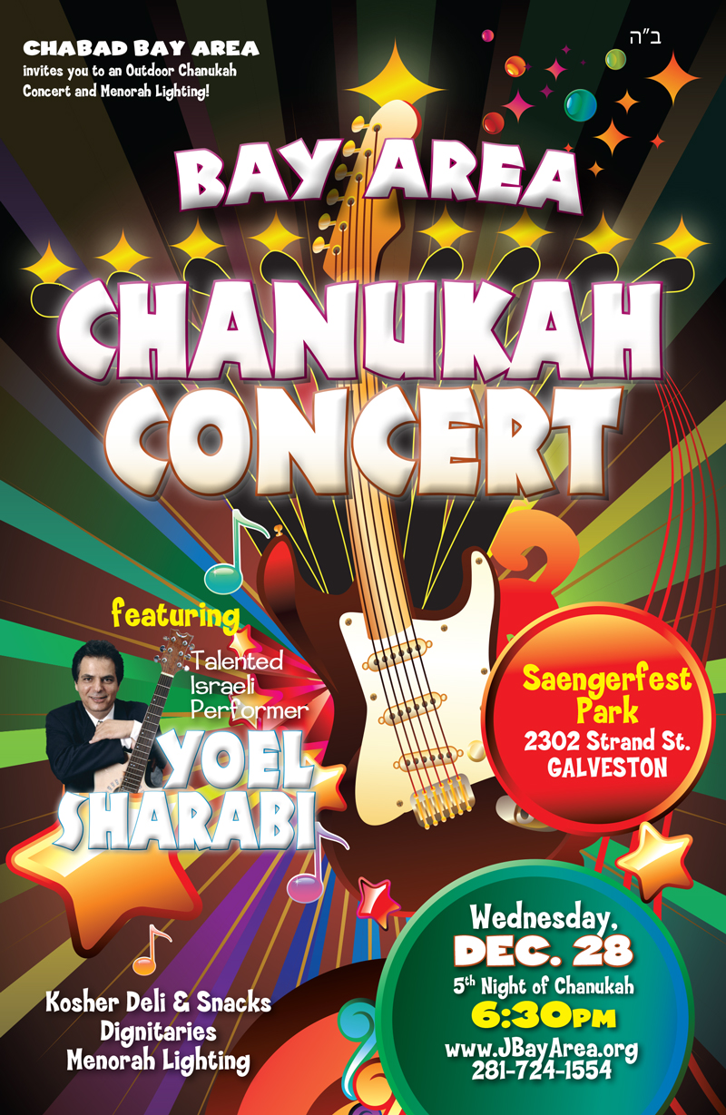 Bay Area Chanukah Concert - Wed, Dec 28 - Saengerfest Park