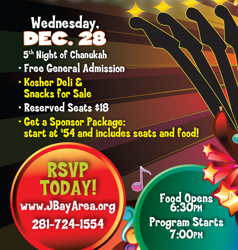 Chanukah Concert - Reservations